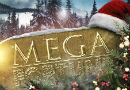 Mega-Fortune_Betsafe-130x90