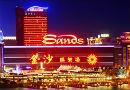 Sands-Macau-130x90