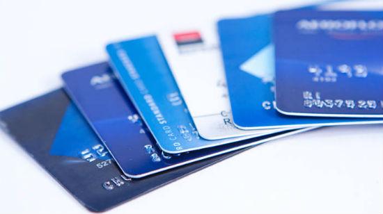 Hvilke betalingsmetoder bruker online casinoer? Del tre